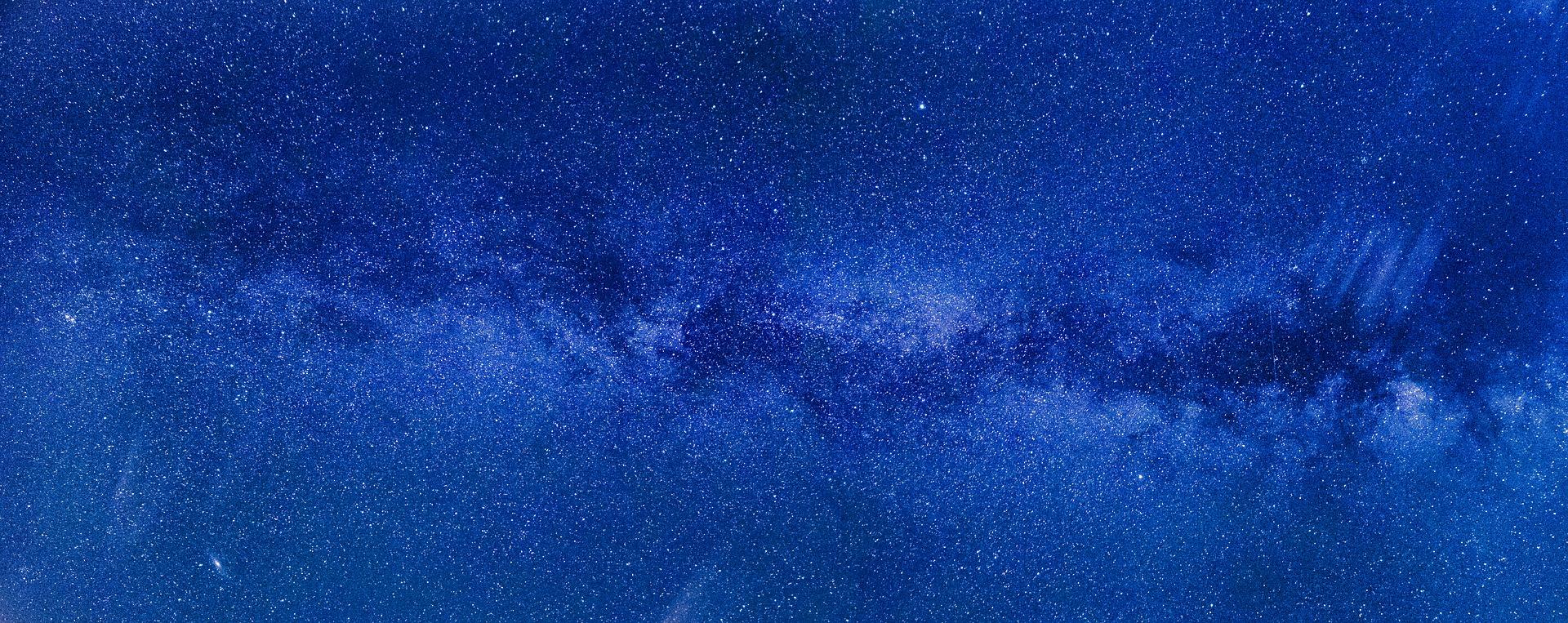 Der Urknall und die Asymmetrie des Universums